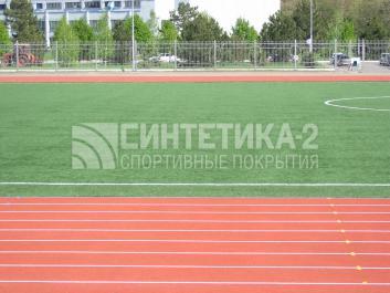 "Объект: ""КУБ ГАУ"" г. Краснодар, Синтетика-2 © 2012"