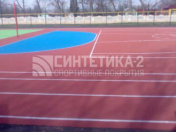 "Объект: ""Канаково"" г. Армавир, Синтетика-2 © 2009"