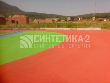 """Объект: """"Стадион """" г.Пятигорск, Синтетика-2 ©"""
